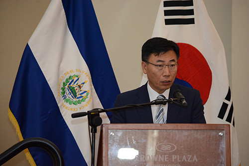 Corea del Sur ESA